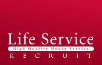 Life Service RECRUIT
